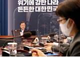 """'기모란은 가교'라는 靑…김기현 """"무너진 다리는 못쓴다"""""""