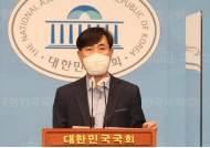 """하태경 '1년 남녀공동복무제' 공약…""""시대가 달라졌다"""""""