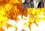'찰칵' 셔터 누르자 비명…셀카 찍힌 英삼남매 벼락맞는 순간