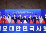 사랑의열매 '대한민국 사회백신' 나눔캠페인 꾸준한 참여