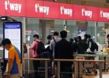 코로나에도 지난해 중국인 입국 9만6000명…입국 이유는?