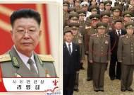 EU가 제재 때린 이영길, 북한 보란 듯 국방상 임명?
