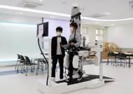 경복대학교, 로봇˙VR 이용 물리치료·작업치료 실습센터 '첨단건강과학센터' 개관
