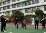 서경대학교, 성북강북교육지원청과 함께 찾아가는 <!HS>음악회<!HE> 실시