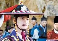 [한명기의 한중일 삼국지] 청나라 신문물에 눈뜬 왕자, 아들을 적으로 본 인조