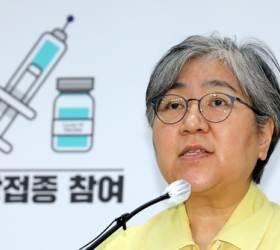 '짠한 카드내역' 정은경, 넉달간 오송·여의도서 전부 '포장'
