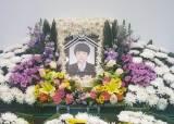 1억 타간 '전북판 구하라 母'···죽을 때까지 월 91만원 받을까[뉴스원샷]
