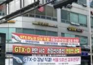 """[이코노미스트] """"집값 올려달라고 한 적 없다"""" 김포 시민들의 분통"""