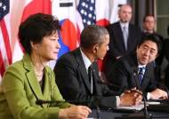 """아베 """"반갑스무니다"""" 7년 뒤…한국은 왜 일본에 '을'이 됐나[뉴스원샷]"""