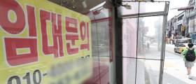 코로나·<!HS>최저임금<!HE> 줄악재…832조 자영업자 빚 폭발력 커진다