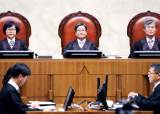 외교부 '재판개입' 노이로제…한일관계 추락 '1000일 동안' [뉴스원샷]