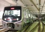 대중교통 줄이니 '저녁 있는 삶'?…<!HS>서울<!HE> 지하철 이용 40% 감소