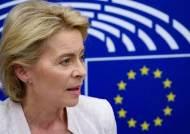 """""""화석연료 그만 써라""""…EU, 韓 기업에 '연 1조원' 청구서"""
