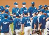 야구대표팀의 원칙 없는 엔트리 교체