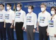 민주당, 대선후보 경선 5주 연기…10월10일 후보 선출