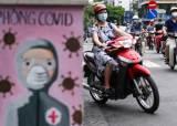 베트남서 한인 '무단 화장' 논란···유족은 유골도 못받았다