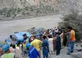 """파키스탄서 중국인 노린 버스 테러, 시진핑 """"책임 규명하라"""""""