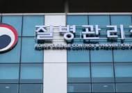 '성병 정기검사' 업소 성차별 없앤다…남자종업원도 대상