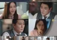 '결사곡2' 박주미-이태곤, 눈물 폭발 먹먹한 발걸음 이별 암시 엔딩