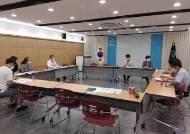 오산시 문화도시추진 행정AS단 '이음플랫폼' 구축