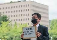 """사세행 """"월성1호기 공익감사 기각 혐의""""…최재형 추가고발"""