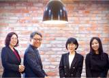 경희사이버대 <!HS>한국<!HE>어문화학과·글로벌<!HS>한국<!HE>학전공 교수·동문들 '미얀마 민주주의 네트워크'에 성금 전달