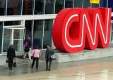 뉴스도 넷플릭스처럼…CNN, <!HS>스트리밍<!HE> 구독 서비스 내년 출시