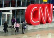 뉴스도 넷플릭스처럼…CNN, 스트리밍 구독 서비스 내년 출시