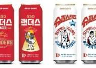 이마트24, 'SSG랜더스 라거' 등 야구 맥주 2종 출시