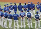 야구 대표팀 마스크 쓰고, 침묵의 훈련