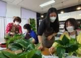 경복대 작업치료과, 서울청량정보고 학생들 위한 수직정원 재능기부 봉사활동