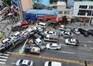 비틀대더니 차량 10여대 덮쳤다, 여수 트레일러 참사 순간[영상]