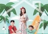 [소년중앙] 방역도 방학도 놓칠 수 없다, 슬기롭게 여름휴가 즐기는 법