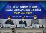 구기고 잘라도 켜지는 배터리…한국 '전고체 이차전지' 빛났다
