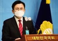 """황교안 """"윤석열 X파일 내가 왜 만들겠나…말도 안되는 얘기"""""""