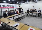 역대급으로 뜨겁다…단일화까지 등장한 野 서울시당 경선