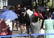 코로나 '목요일 성적'치곤 나쁘진 않지만 2000명 시간문제