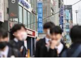 """학원 선제검사 명령에도 검사율 3%…학원측 """"왜 우리만"""" 반발"""
