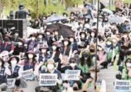 민주노총 집회 '1인 시위'만 허용…원주 23일부터 거리두기 격상