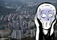 """전셋값 폭등에 """"文정부 전 돌아가고 싶다""""…친문 맘카페 발칵"""