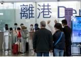 홍콩 '엑소더스'? NO! 글로벌 기업 여전히 몰려간다