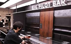 아메리카노 1잔 1만9000원…명품 '디올'은 왜 카페 차렸나