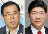 재선 박성중 vs 46세 이재영, 국민의힘 서울시당위원장 선거 열기