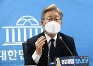 """이재명 """"임기 내 청년 年 200만원, 전국민 100만원 기본소득"""""""