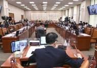 [속보] 국회 법사위원장, 내년 대선 후 국민의힘이 맡는다