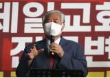 """전광훈 """"코로나 사망 독감보다 못해""""…예배금지 헌법소원"""