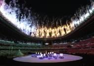 노트북 소리만 울렸다, 아베도 사라진 무관중 올림픽 개막