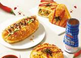 [맛있는 도전] 고소한 빵과 매콤달콤 비빔장의 만남 … MZ세대 겨냥 '팔도 비빔빵' 출시