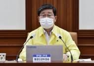 수도권 4단계 2주 연장… 오후 6시 이후 '3인 금지' 계속된다