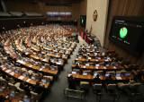 [속보] 34.9조 추경 국회 통과…국민 88%에 재난<!HS>지원<!HE>금 25만원 지급